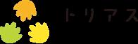 トリアスプラス〜完全予約制・女性の鍼灸・リフレクソロジー・不妊治療〜